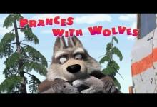 Masa a medved: Zivot s vlky (anglicky)