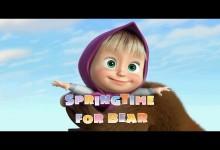 Masa a medved: Prislo jaro (anglicky)