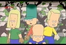 Tri kamaradi a Jerry: Zahradni vecirek