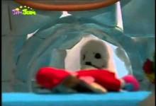 Tuleni z iglu: Panenka