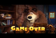 Masa Medved: Game over