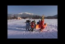 Misa Ruzickova: Cestovani