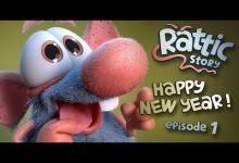 Rattic: Stastny novy rok