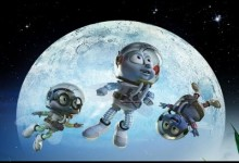 Cesta na mesic