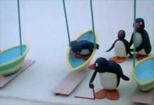 Pingu: Karneval
