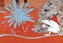 Ruzovy panter: Odpad